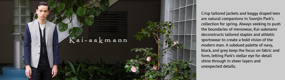 Kai-aakmann Mens